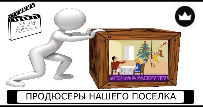 Раскрутка и продвижение комнаты модели