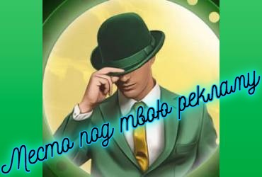 реклама на rabotacams.ru